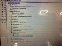 Ноутбук Compaq CQ58 (типдр)