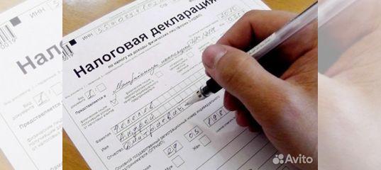 Декларация 3 ндфл помощь в заполнении екатеринбург налоговый период для декларации 6 ндфл