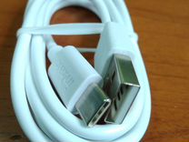 Шнур USB-Type C inkax 1m