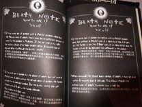 Блокнот Тетрадь Смерти (Death Note)