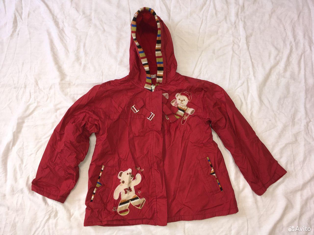Куртка красная  89674702177 купить 1