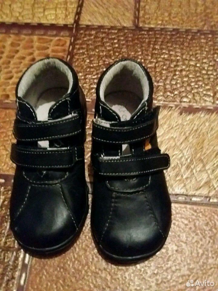 Ботинки  89607425232 купить 1