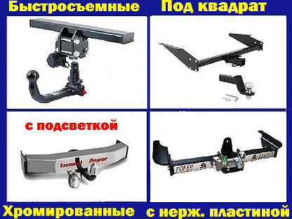 Бу легковые автомобили в кредит новокузнецк
