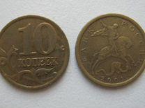 10 копеек 2001 (с.п) 2004 (с.п) — Коллекционирование в Геленджике