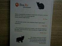 Книги про кота Боба