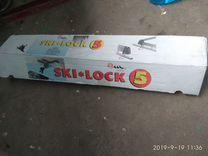 Крепления для перевозки лыж sky lock 5
