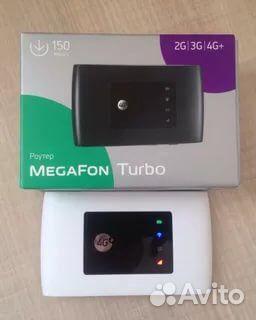 WiFi роутер 4g + переносной