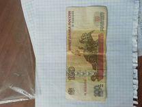Банкнота 100 рублей модификация 2001 года