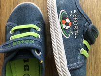 Кеды — Детская одежда и обувь в Геленджике