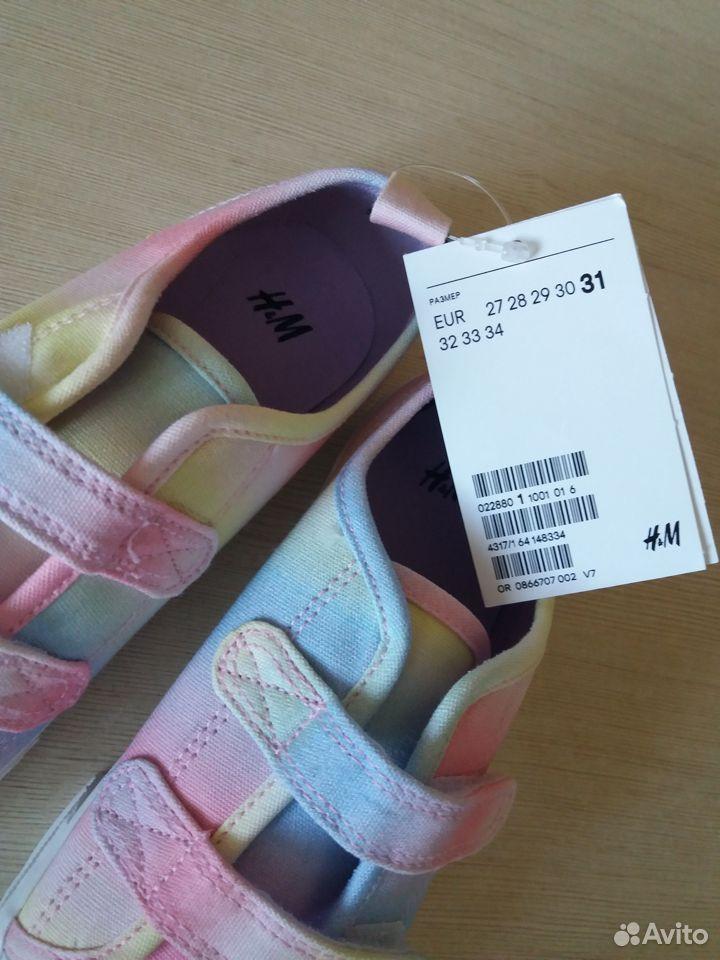 Кеды H&M новые