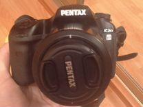 Фотоаппарат с объективом