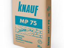 Штукатурка механизированная и ручная-Кнауф-смеси
