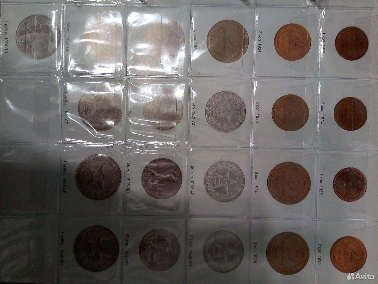 Альбомы для монет СССР 1921-1957,1961-91,Юбилейные  89532774582 купить 8