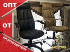 Компьютерное кресло / Офисное кресло / опт