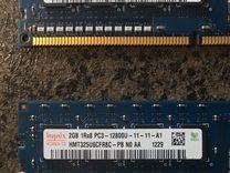 Оперативная память ddr3 2gb, б/у