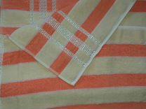 2 полотенца новые 100*140 и 50*90