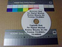 Диски для восстановления минилаба Коника R1/R2