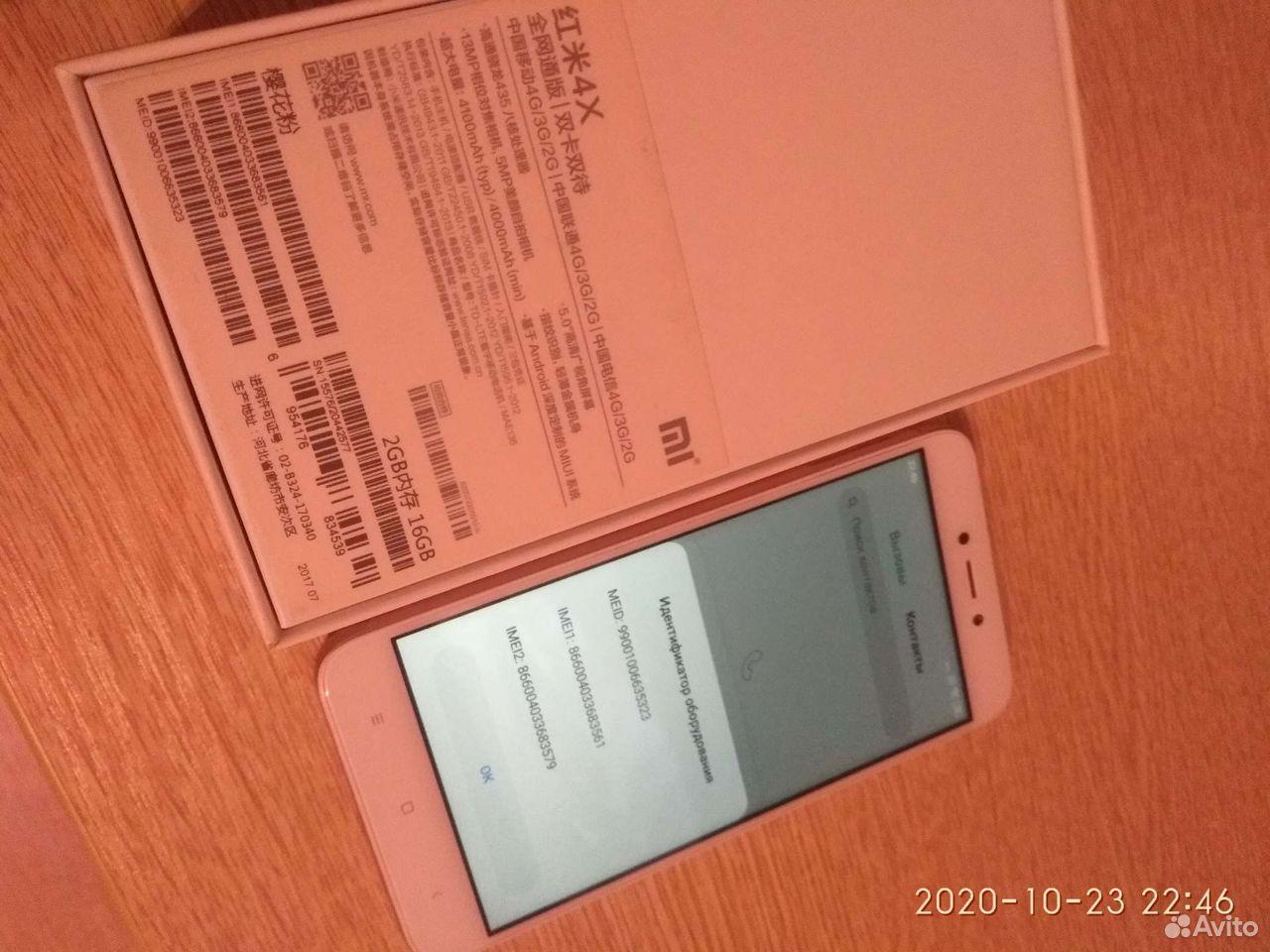 Xiaomi Telefon  89508010001 kaufen 2