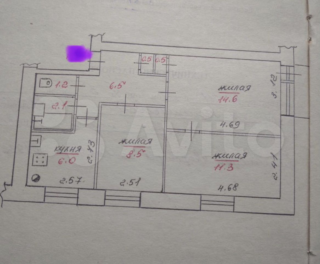 3-к квартира, 51 м², 4/5 эт.  89535405099 купить 1