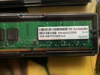 Оперативная память DDR, DDR2, DDR3 — Товары для компьютера в Кемерово