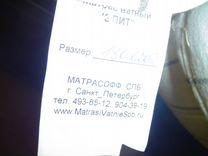 Матрас ватный новый 180\200 толщина 10