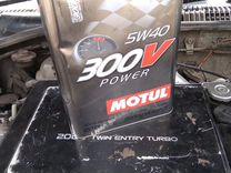 Motul 300v 5w40