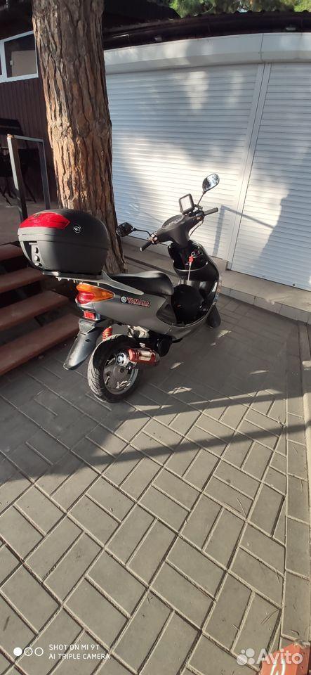 Yamaha Grand Axis 100  89063830047 купить 1