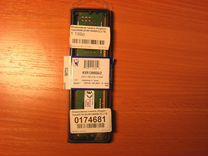 Оперативная память Kingston DDR3 2 гб