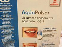 Ирригатор полости рта Aqua Pulsar