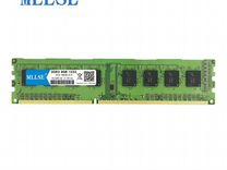 Оперативная память 8Гб DDR3 (двусторонние чипы)