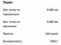 Монитор 22 дюйма (lenovo l2240p)