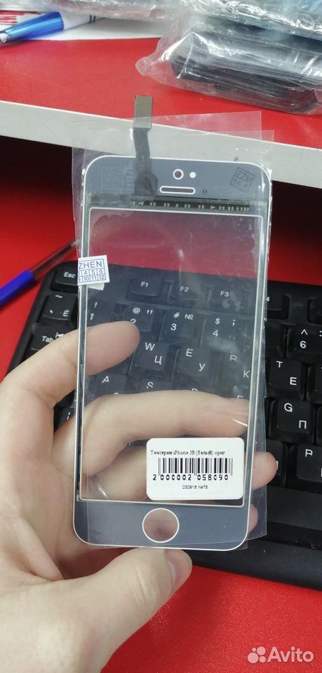 89003081353  Touch iPhone 5S (белый) ориг
