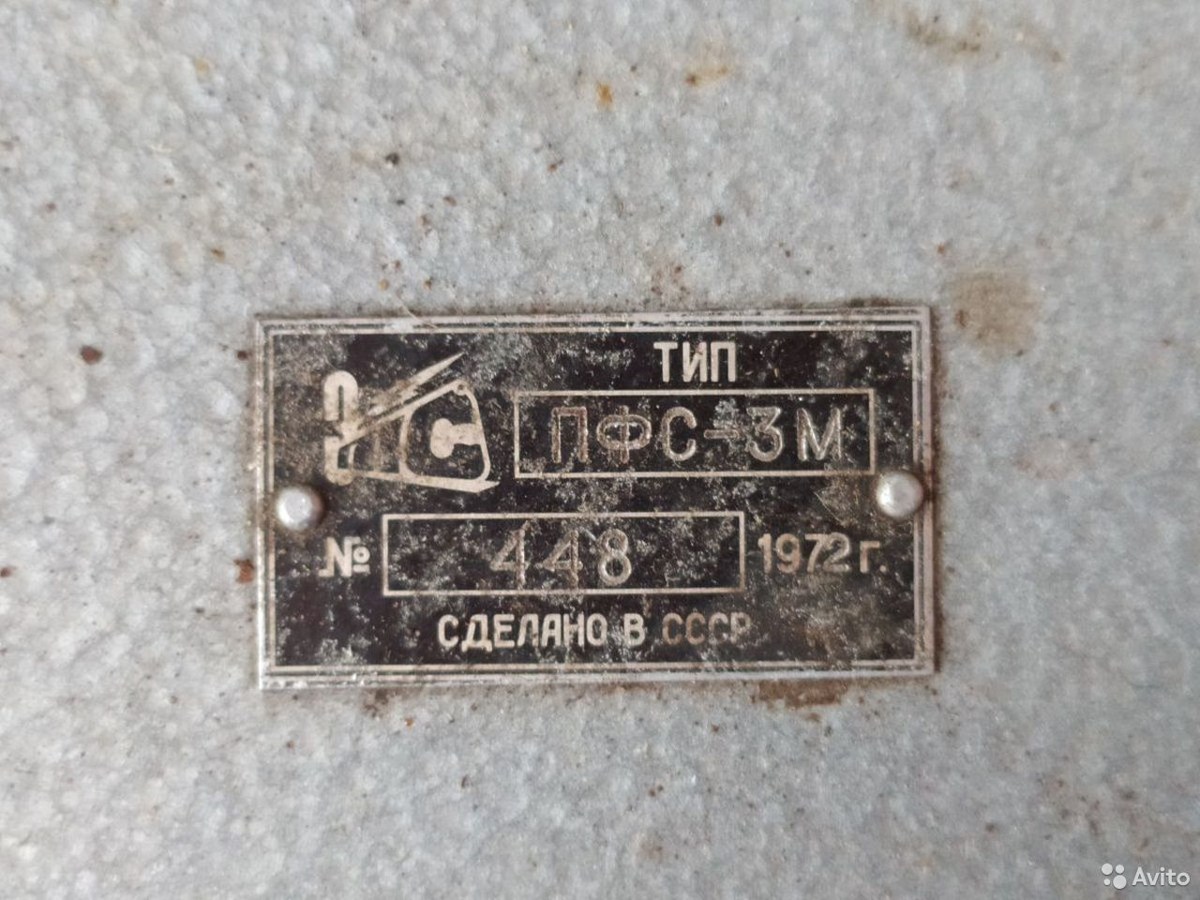 Преобразователь однофазного тока в трехфазный  89121654148 купить 3