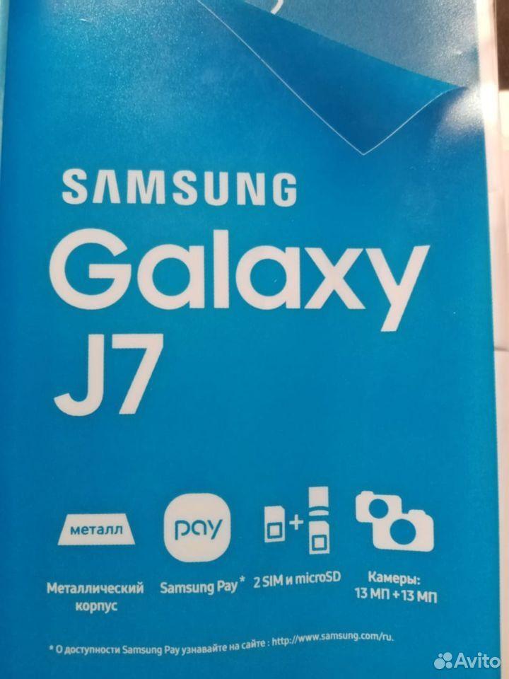 Phone SAMSUNG  89201975651 buy 7
