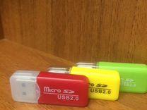 Переходник с micro sd на USB