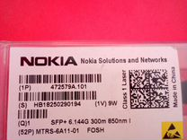 Nokia SFP+6.144G 300m 850nm i