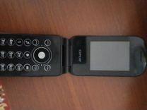 9b3ed381c7b74 новый - Купить мобильный телефон, смартфон Apple, Samsung, Sony в ...