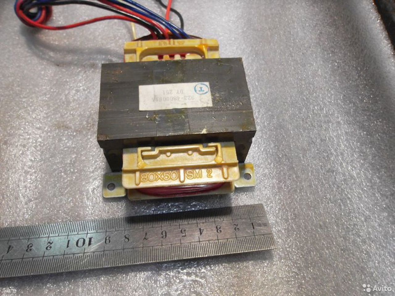 Трансформатор 14,5+14,5В (29В) и 13,5В  89138201193 купить 2