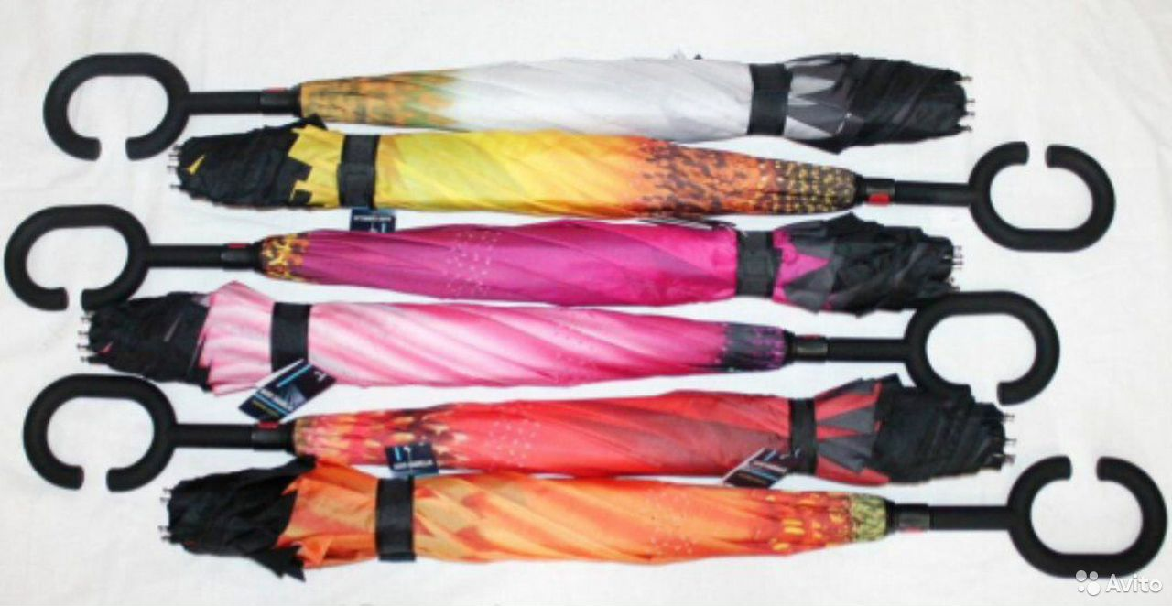 Umbrella  89537585334 buy 3