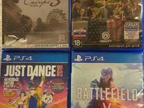 Battlefield 5, Farcry 5, Сибирь 3, танцы 2018