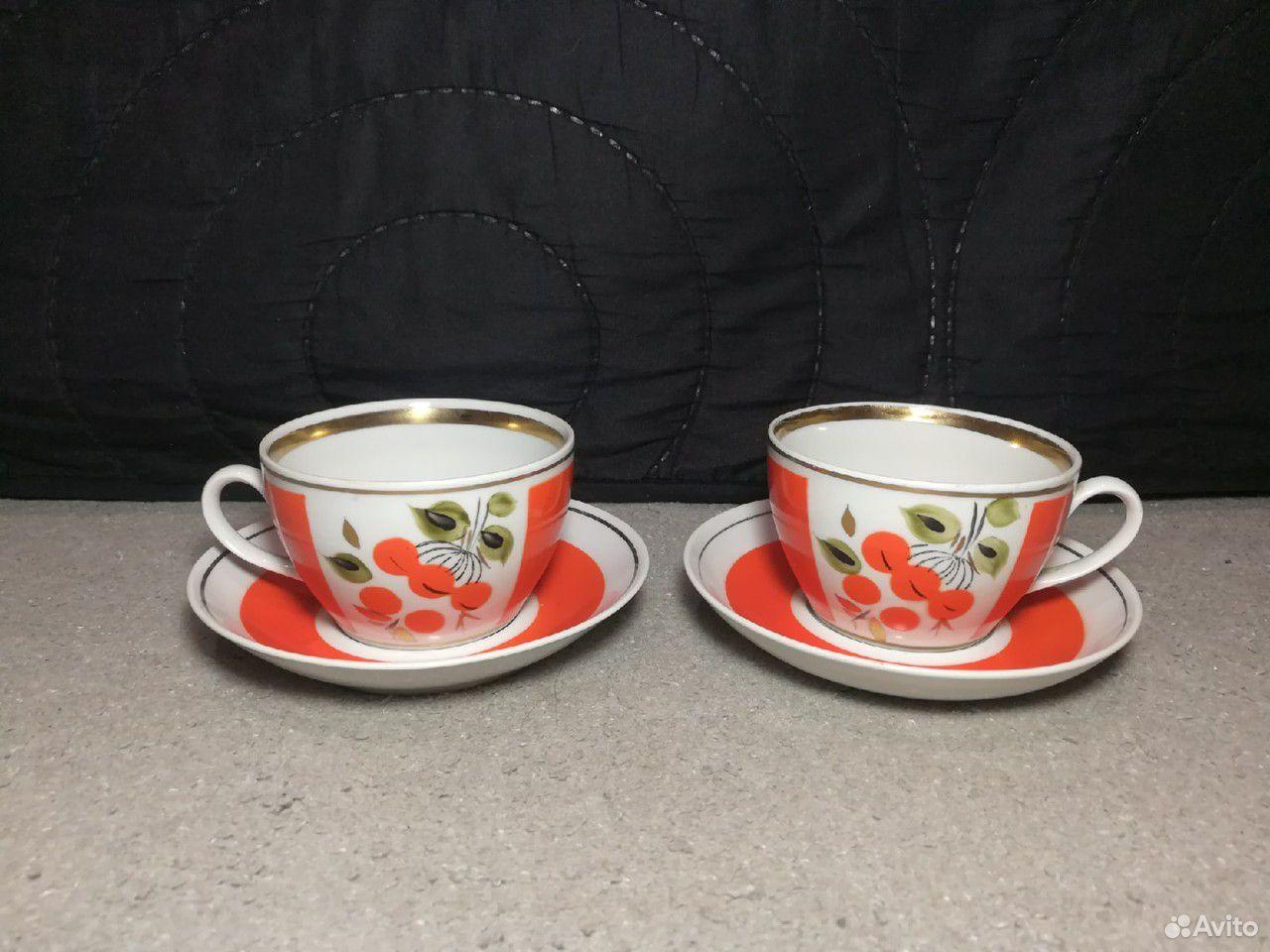 Чайные пары Рябина СССР завод Полонне, 80-е 89003463073 купить 5