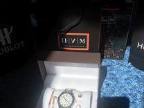 Часы женские с браслетами