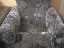 Мягкое кресло