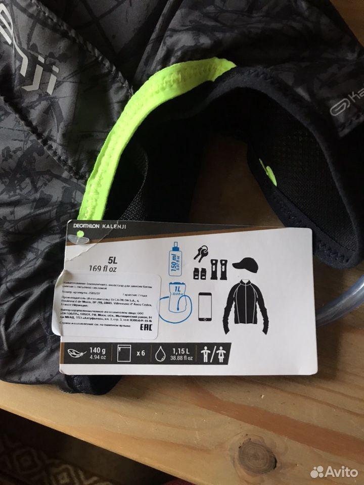 Kalenji 2019 рюкзак с питьевой системой для бега  89131028334 купить 5