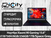 "Ноутбук Xiaomi Mi Gaming 15.6""i7 8GB/256GB OLD"