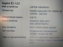 Aser aspire E5-532