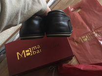 Обувь фирменная