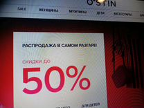 d25511c64 распродажа - Купить карты, купоны, абонементы в России на Avito
