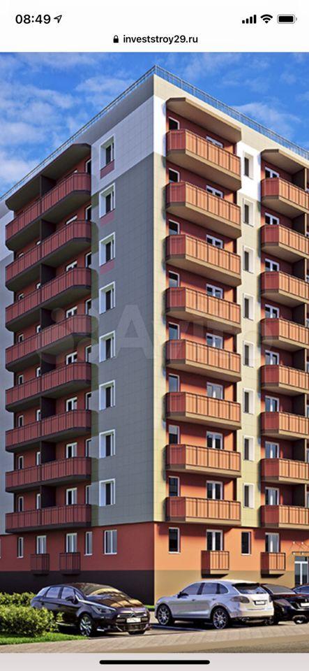 1-к квартира, 44.9 м², 2/9 эт.