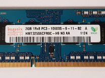 Оперативная память Hynix ddr3 2gb — Товары для компьютера в Перми